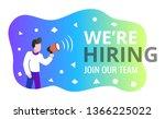 we are hiring concept. gradient ...