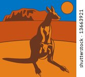 kangaroo with rock in background | Shutterstock . vector #13663921