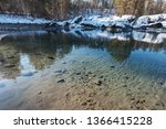 crystal pure water of blue lake ... | Shutterstock . vector #1366415228