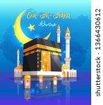 eid al adha great arabian... | Shutterstock . vector #1366430612