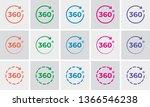 360 degree concept. 360 degrees ... | Shutterstock .eps vector #1366546238