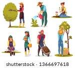 gardening cartoon people set... | Shutterstock .eps vector #1366697618