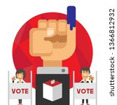 indonesian people getting vote... | Shutterstock .eps vector #1366812932