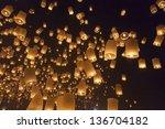 float yi peng lantern festival... | Shutterstock . vector #136704182