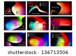 set of business cards | Shutterstock .eps vector #136713506
