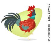 funny walking rooster cartoon... | Shutterstock .eps vector #1367189432