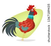 funny crowing rooster cartoon... | Shutterstock .eps vector #1367189435