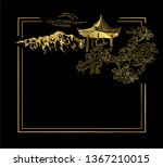 buddhism temple card nature... | Shutterstock .eps vector #1367210015