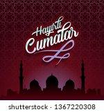 hayirli cumalar. translation... | Shutterstock . vector #1367220308