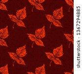 vector seamless textured grunge ...   Shutterstock .eps vector #1367294885