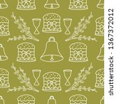seamless pattern with easter... | Shutterstock .eps vector #1367372012