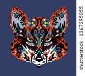 wild beautiful fox head hand... | Shutterstock .eps vector #1367395055