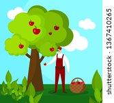 man farmer pick apple harvest... | Shutterstock .eps vector #1367410265