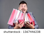 shopping therapy in action.... | Shutterstock . vector #1367446238
