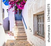 traditional authentic greece... | Shutterstock . vector #1367448575