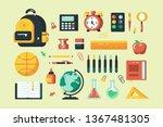 set of school supplies vector...   Shutterstock .eps vector #1367481305