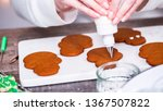 step by step. decorating... | Shutterstock . vector #1367507822
