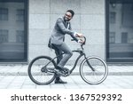 way to office. businessman... | Shutterstock . vector #1367529392
