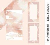 rose gold. set of vector... | Shutterstock .eps vector #1367565308