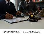 lawyer or businessman meeting... | Shutterstock . vector #1367650628