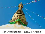 prayer flags and the gilded... | Shutterstock . vector #1367677865