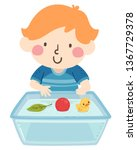 illustration of a kid boy... | Shutterstock .eps vector #1367729378