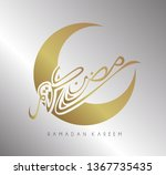 ramadan kareem has mean muslim... | Shutterstock .eps vector #1367735435