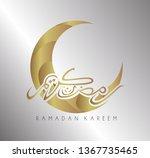 ramadan kareem has mean muslim... | Shutterstock .eps vector #1367735465