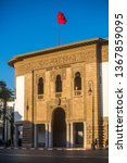 rbat  morocco   april 9  2019 ... | Shutterstock . vector #1367859095