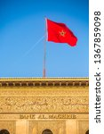 rbat  morocco   april 9  2019 ... | Shutterstock . vector #1367859098