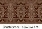 seamless traditional indian... | Shutterstock . vector #1367862575