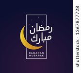 ramadan mubarak simple arabic...   Shutterstock .eps vector #1367877728