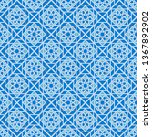 seamless texture with arabic... | Shutterstock . vector #1367892902