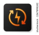 orange glowing recharging icon... | Shutterstock .eps vector #1367898182