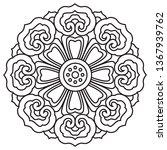 mandala ornament for coloring | Shutterstock . vector #1367939762
