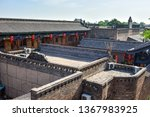 ancient chinese architecture ...   Shutterstock . vector #1367983925