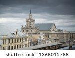 brest  belarus  circa march... | Shutterstock . vector #1368015788