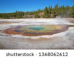 colorful hot water pool in the... | Shutterstock . vector #1368062612