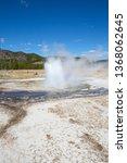 jewel geyser eruption in the... | Shutterstock . vector #1368062645