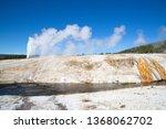 cone geyser eruption in the... | Shutterstock . vector #1368062702