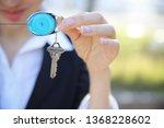 close up of businesswoman...   Shutterstock . vector #1368228602