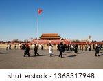 Beijing  China   02 06 2018 ...