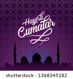 hayirli cumalar. translation... | Shutterstock .eps vector #1368345182