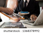 concept of digital marketing... | Shutterstock . vector #1368378992