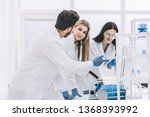 group of young scientist... | Shutterstock . vector #1368393992