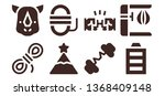 strength icon set. 8 filled... | Shutterstock .eps vector #1368409148
