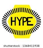 hype stamp on white | Shutterstock .eps vector #1368411938