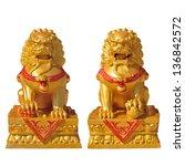 Golden Lion Statue  Symbol Of...