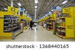 london  uk   april 4  2019 ... | Shutterstock . vector #1368440165