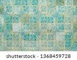 traditional portuguese azulejo... | Shutterstock . vector #1368459728